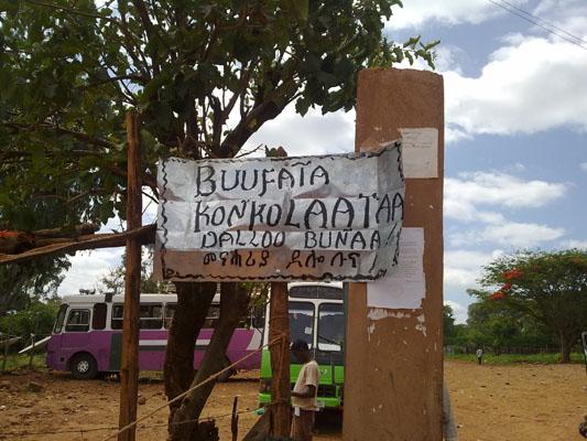 Buufata konkolaataa = Estación de autobuses
