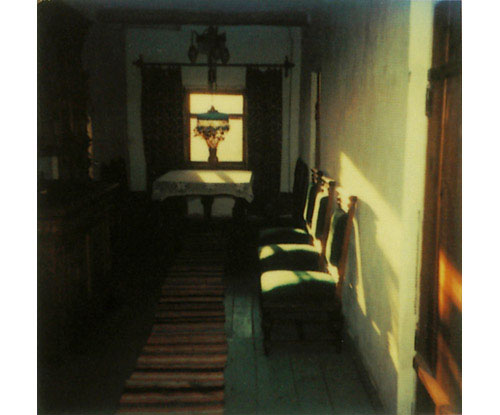 Myasnoye, 1981