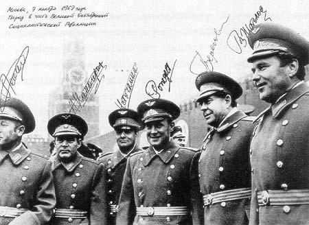 Joan Fontcuberta: Proyecto Sputnik - Leonov, Nikolayev, Istochnikov, Rozhdestvensky, Beregovoi y Shatalov, 1997.