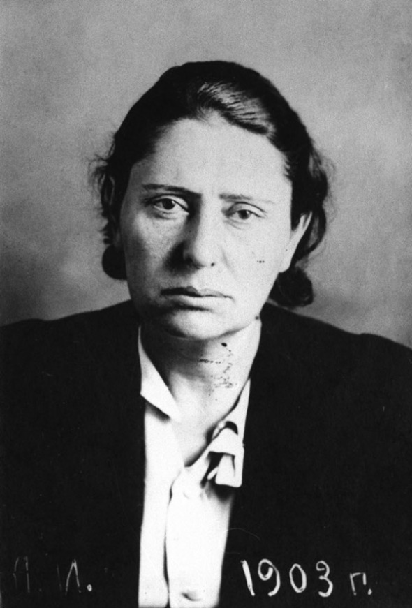 Aleksandra Ivanovna Chubar: Armenian; born 1903 in Artemivsk, Donetsk Oblast, Ukraine; higher education; no party affiliation; consultant in the People's Commissariat of Light Industry; lived in Moscow, Dom Sovietov 1, Apt. 227. Arrested on July 4, 1938. Sentenced to death and executed on August 28, 1938.